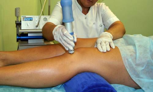 госпитализация и лечение